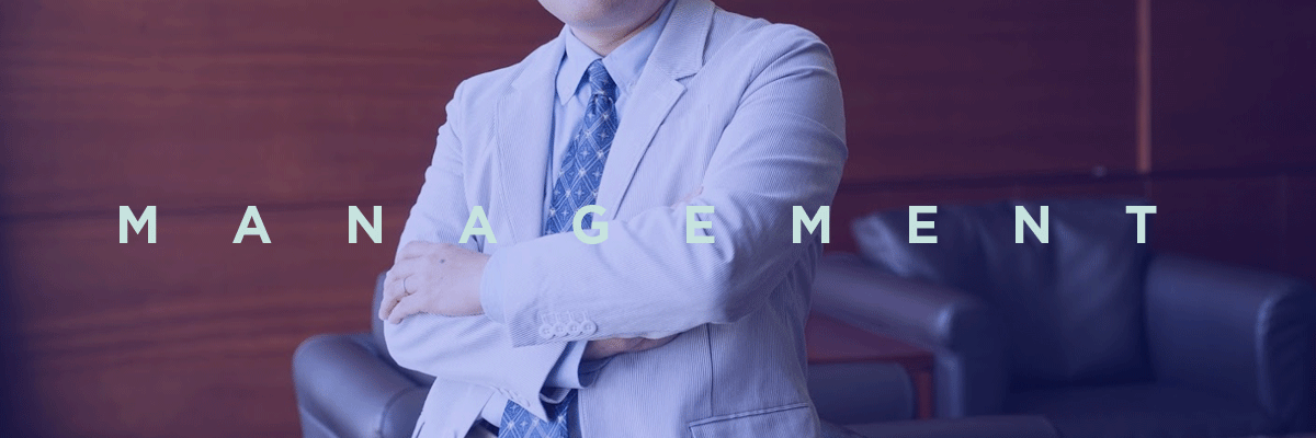 tag-management
