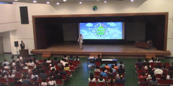 小中学生向け講演会