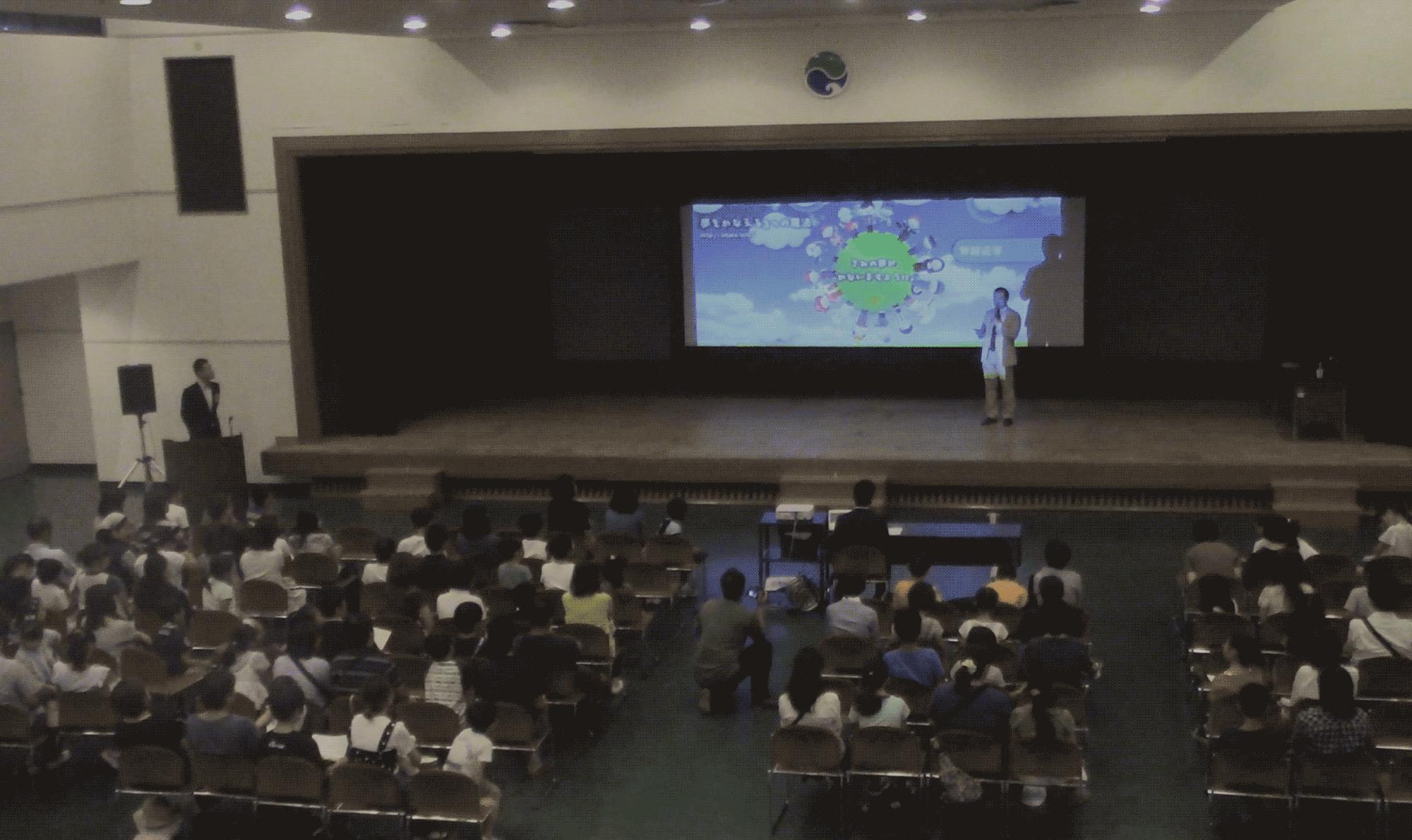 小学生中学生向け講演会