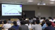 大学講義・経営学入門