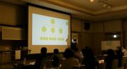 青森産業創造講演