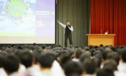 高校生人気講演会