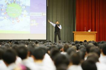高校生向け講演会