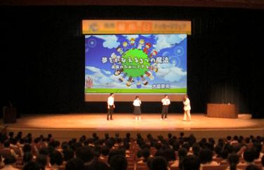 中学生向け講演会