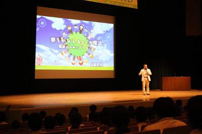 中学生向け人気講演会開会